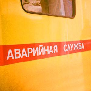 Аварийные службы Немчиновки