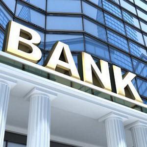 Банки Немчиновки