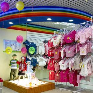 Детские магазины Немчиновки