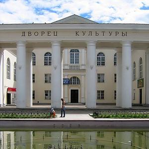 Дворцы и дома культуры Немчиновки