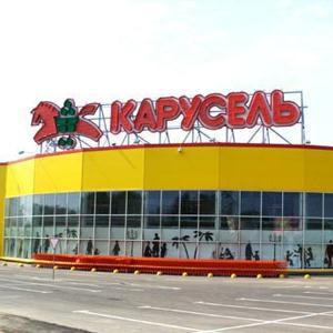Гипермаркеты Немчиновки