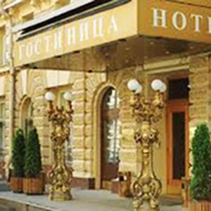 Гостиницы Немчиновки
