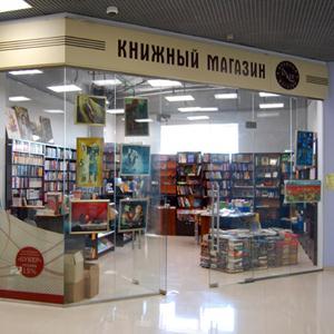 Книжные магазины Немчиновки