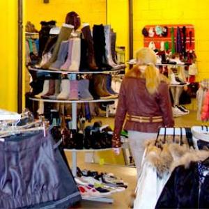 Магазины одежды и обуви Немчиновки