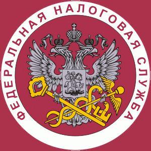 Налоговые инспекции, службы Немчиновки