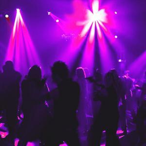 Ночные клубы Немчиновки