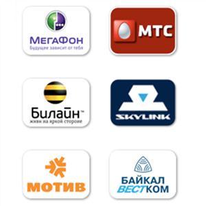 Операторы сотовой связи Немчиновки