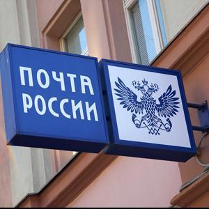 Почта, телеграф Немчиновки