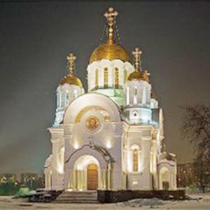 Религиозные учреждения Немчиновки