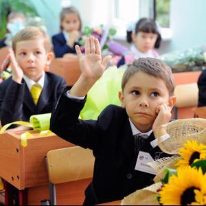 Школы Немчиновки