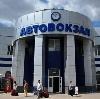 Автовокзалы в Немчиновке