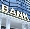 Банки в Немчиновке