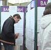 Центры занятости в Немчиновке