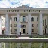 Дворцы и дома культуры в Немчиновке