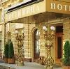 Гостиницы в Немчиновке
