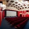 Кинотеатры в Немчиновке