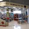 Книжные магазины в Немчиновке