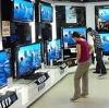 Магазины электроники в Немчиновке