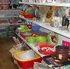 Магазины хозтоваров в Немчиновке