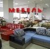 Магазины мебели в Немчиновке