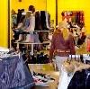 Магазины одежды и обуви в Немчиновке