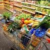 Магазины продуктов в Немчиновке