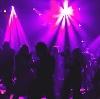 Ночные клубы в Немчиновке
