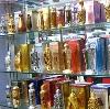 Парфюмерные магазины в Немчиновке