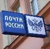 Почта, телеграф в Немчиновке
