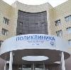 Поликлиники в Немчиновке