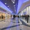 Торговые центры в Немчиновке