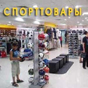 Спортивные магазины Немчиновки