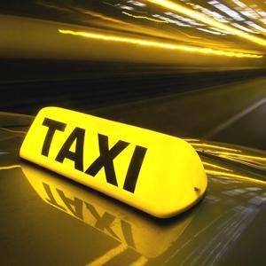 Такси Немчиновки
