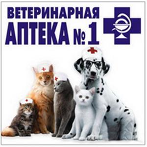 Ветеринарные аптеки Немчиновки